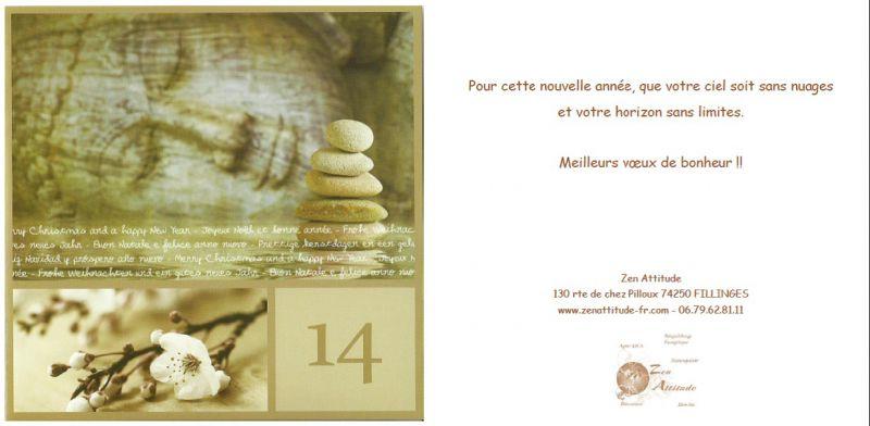 FERMETURE ANNUELLE DU 31/07 au 19/08
